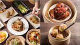 台北南港唯一五星飯店「港點吃到飽」!36道粵菜無限續點,五倍券還有好康