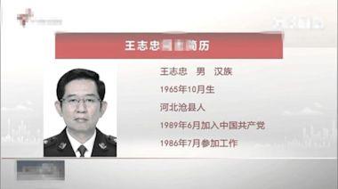 王小洪副手掌廣東公安 原廳長疑捲入習女兒信息案(圖) - - 官吏