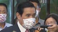 總統演說提中華民國「72年」 馬批「違憲」