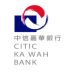 中信銀行國際