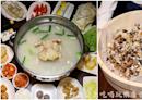 新莊新開幕『韓雞雞‧江原道-宗음식 含吃一隻雞』小菜無限供應