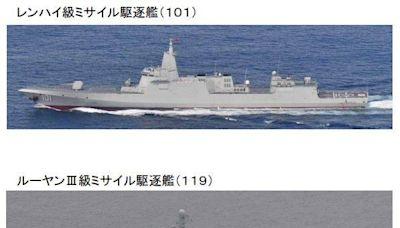 軍情動態》防衛省指中國海軍「順時針繞行日本」 目標疑為牽制英航艦
