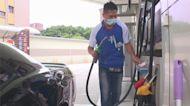 新北98無鉛汽油沒了? 中油:例行保養已恢復供應