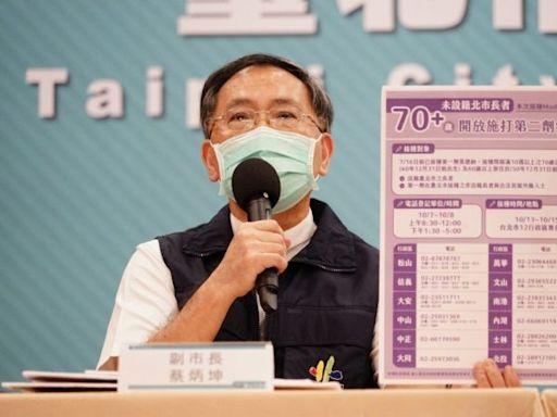 北市70歲以上接種莫德納第2劑 9/28、9/29北市疫苗接種網站預約   台灣好新聞 TaiwanHot.net