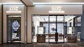 IWC高雄專賣店 燈籠、超大LED螢幕成亮點 插旗南台灣