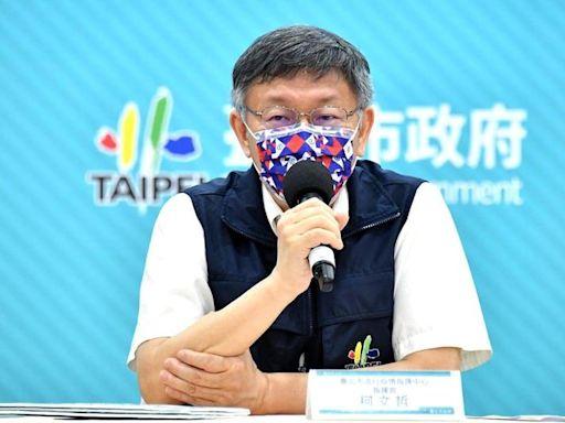 柯文哲鬆口台北市內用條件 最快8/3鬆綁