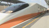 高鐵1車安保全快篩陽性 9天內執勤列車全面消毒