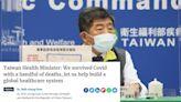 陳時中投書英媒分享抗疫經驗 籲各國支持將台灣納入國際組織 | 蘋果日報