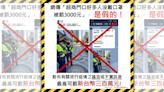 網傳超商未戴口罩遭罰3000 指揮中心澄清:目前未開罰