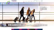 京東及建銀投資將入股Lagardere亞洲旅遊零售業務