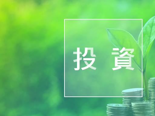 《人行幣策》人民銀行貨幣政策一覽 - 香港經濟日報 - 投資頻道 - 即時行情 - D210512