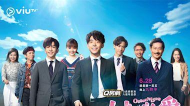 呂爵安Anson Lo衝出香港 ViuTV《大叔的愛》今秋將於日本播映
