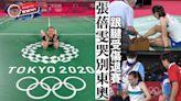 【東京奧運】張蓓雯跟腱受傷退賽 坐輪椅痛哭離場