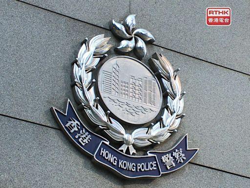 消息指涉及西環的士司機謀殺案疑兇南丫島被捕