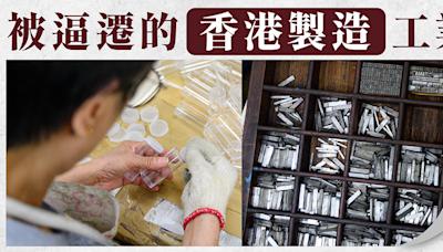 【消失的工廈(一)】藥水樽與活字印刷 — 被逼遷的「香港製造」工業 | 立場報道 | 立場新聞