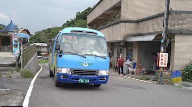 市公車七堵瑪西及瑪東路線 恢復原有全數班次