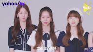 夏日美眉片/日本超人氣女團「NiziU」新曲超夏天