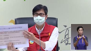 陳其邁批新北疫調不確實 孫大千嗆:怎不怒轟「滅台三人組」?-風傳媒