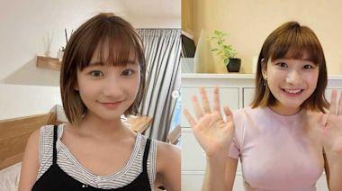 感謝日本贈台疫苗 愛莉莎莎曝「家人打到了」 網傻眼:還在食藥署檢驗