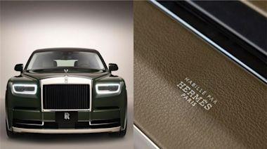 全球唯一「愛馬仕手工內裝」勞斯萊斯 億萬身價車主是他!