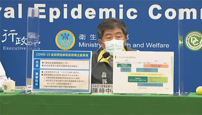 快新聞/第九輪疫苗9/20開放預約 高端提前至9/27開打