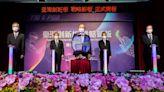 臺灣證交所:「臺灣創新板」正式開板! 為國內經濟注入成長新動能   台灣英文新聞   2021-07-20 16:49:14