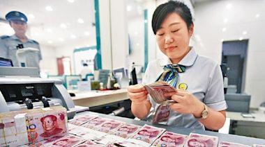 中環IFC外望——壹傳媒:五月底持現金3.4億三成央行擬兩年內增持人民幣