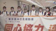 桌球團光榮返台 林昀儒享受團體作戰