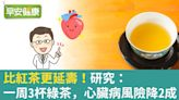 對心腦血管有益處!研究:每周3杯茶降低心血管疾病風險