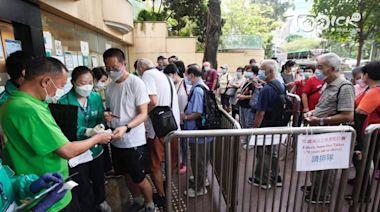 【新冠疫苗】4,600個「即日籌」今派出不足一半 港府研推展至60歲或以上人士 - 香港經濟日報 - TOPick - 新聞 - 社會
