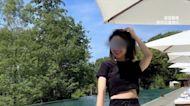 水果茶董娘違規戲水惹議! 高檔飯店泳池旁「脫罩拍照」