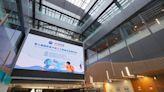 商湯承辦第三屆國際青少年人工智能交流展示會