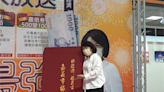 嘉義市拚振興! 市民「普發2000元」10月底發放-台視新聞網