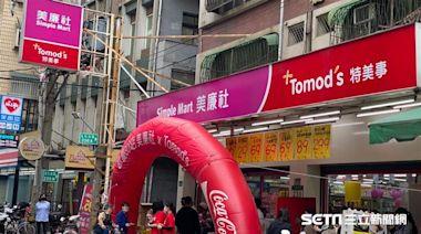 拚每個里都有一家 美廉社破8百店、再開日本藥妝複合店