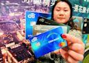 花旗銀信用卡將退出台灣 鄉民教戰4招速消耗現金紅利 | 蘋果新聞網 | 蘋果日報