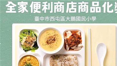 國小午餐虱目魚入菜奪獎 便利商店也搶賣