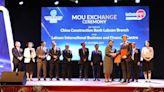 納閩國際商業金融中心和中國建設銀行簽署諒解備忘錄