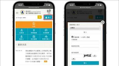 iPhone 手機條碼載具超簡單方法存入「錢包」App ,掃完直接用 Apple Pay 結帳(教學)