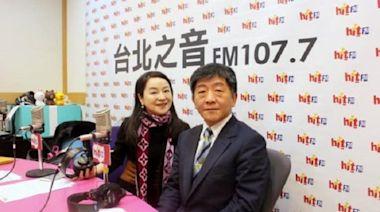 高端過關 周玉蔻喜極而泣「放棄莫德納是對的」 帥過頭PO股價:我要打國產疫苗 | 台灣好新聞 TaiwanHot.net