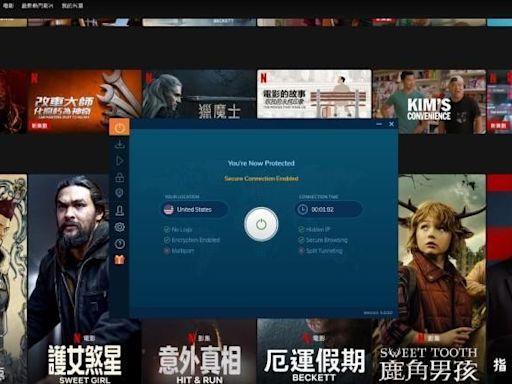 Netflix 跨區看片、解鎖各國獨家片單 Ivacy VPN 應用技巧實戰:限時 87% 優惠,把握這次優惠!5 年只要 80 美元 - Cool3c
