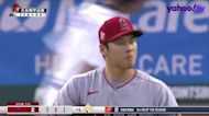 【MLB好球】曲球被逮個正著 Castro陽春砲炸大谷 20210819