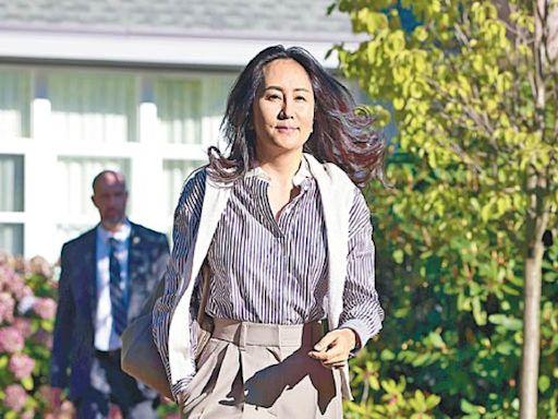 聯合國人權理事會召開會議 華斥加國政治迫害孟晚舟