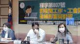 限制女性夜間工作違憲 立委促勞動部3個月內提修法規劃 - 自由財經
