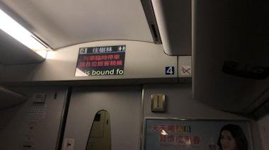 普悠瑪號驚傳故障卡「蘭陽大橋」20分 網回報:宜蘭線一天出事2次