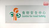 食安中心籲不要食用兩款澳洲進口嬰兒米糊 | 香港電台