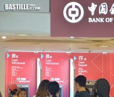 中銀8月15日系統維護 手機網上銀行櫃員機等服務暫停   社會事
