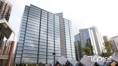 【強制檢測】太古城中心納強制檢測公告 勞工處勞資關係科港島東辦事處今日暫停開放 - 香港經濟日報 - TOPick - 新聞 - 社會