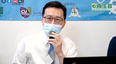 復必泰|崔俊明:每百萬人接種第二劑後 14至16人患輕微心肌炎