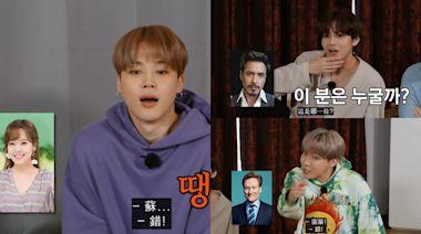 《Run BTS!》防彈少年團可能得罪了的11位名人!難度很高,真的是情有可原啊~XD