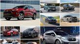 汽車估值機構推薦 10 款 SUV,優缺點一併列出給你看! - 自由電子報汽車頻道
